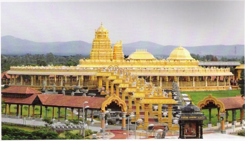 Vellore From Chennai
