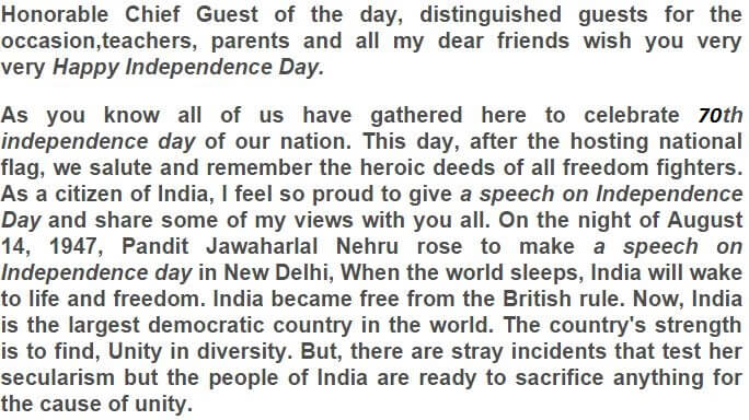 Independence Day Essay In Hindi - hindi.webdunia.com