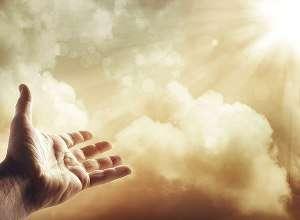 اسم رمز خداوند امید