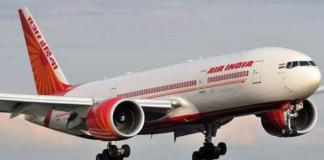First Indian plane in kolkata CN