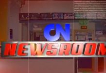 cnnewsroom