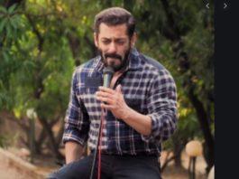 Salman CN