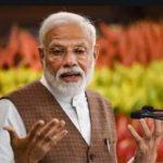 Modi Govt CN