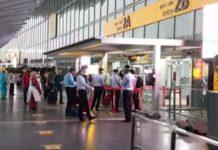 kolkata airport CN