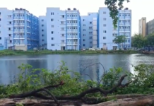 Sagar Dutta Hospital CN