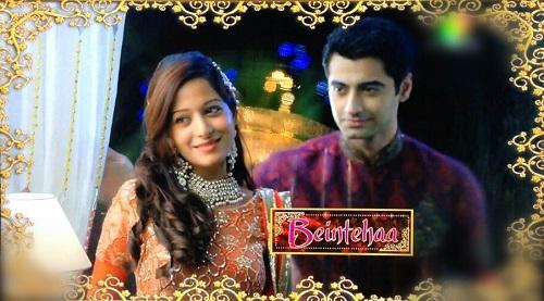 Rizwan arshad wedding