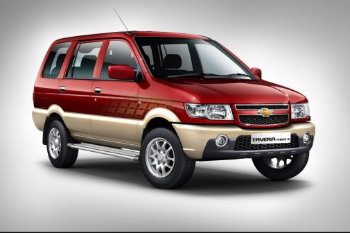 Chevrolet Tavera Side Photo