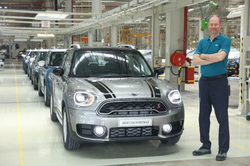 MINI Countryman India