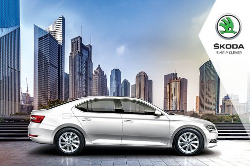 Skoda Superb Corporate Edition India 2019