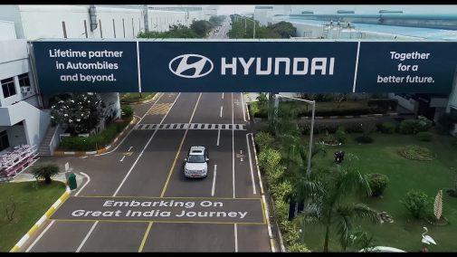 Hyundai Styx When You Love To Explore