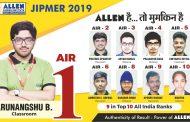 JIPMER 2019 Result: ALLEN Classroom Student Arunangshu B. tops the exam. 9 students of ALLEN in the top 10 AIR