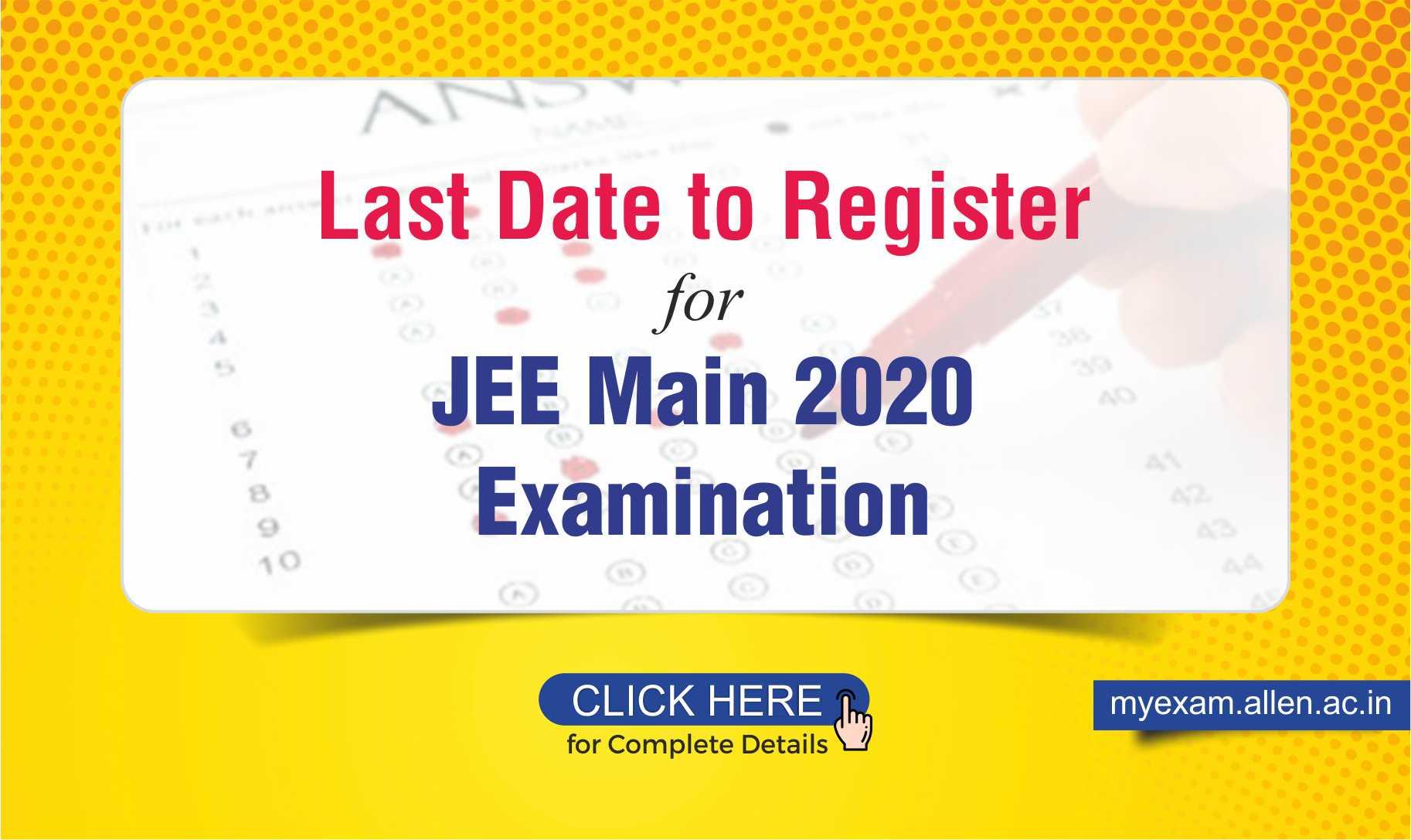 JEE Main 2020 Registration