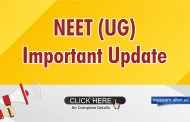Admission in AIIMS and JIPMER through NEET; No GK questions will be asked: NTA