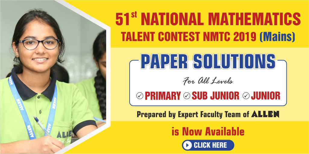 NMTC Paper Solution now available