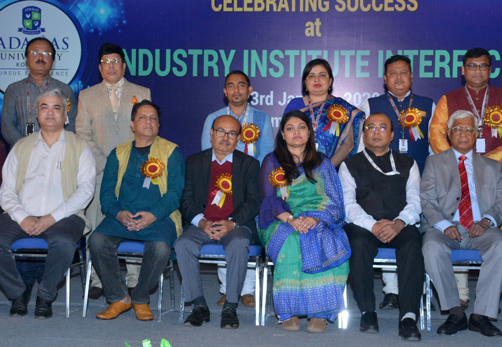 The 1st Industry Institute Interface