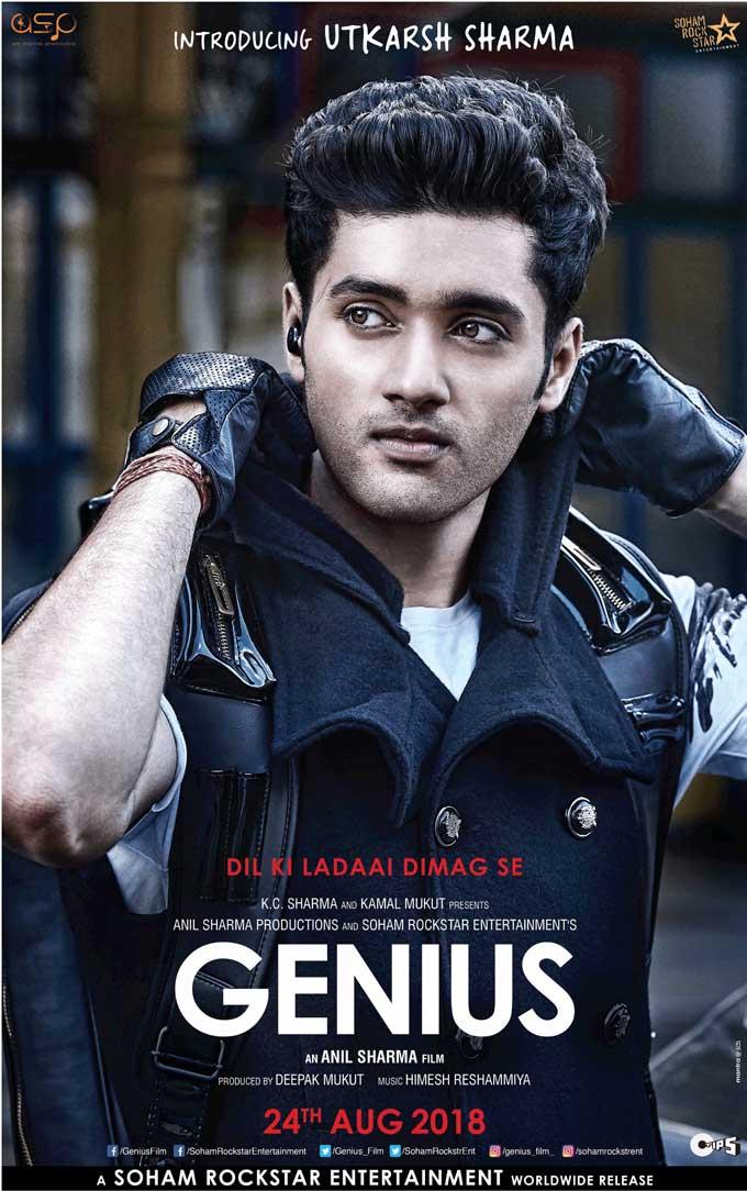 hindi film review genius