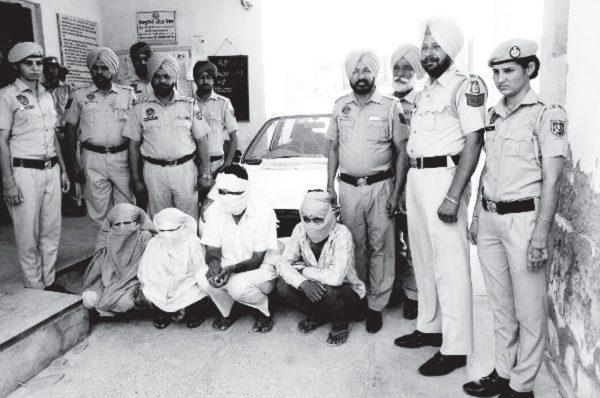crime news in hindi