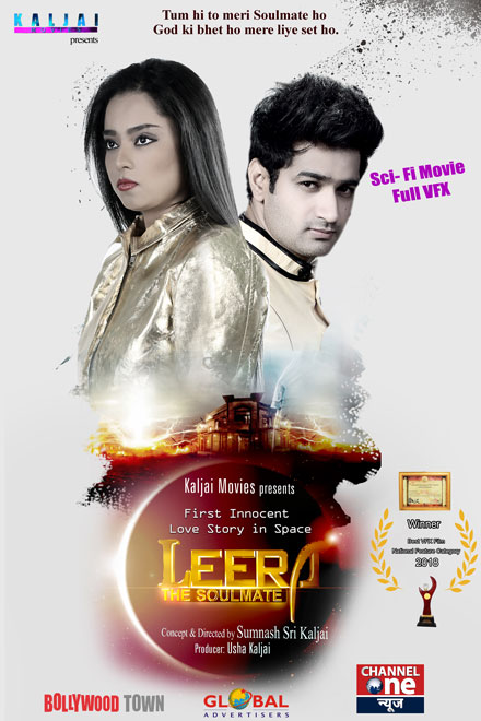 Leera the Soulmate film review