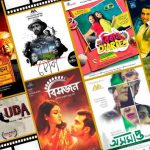 The Fourth Hyderabad Bengali Film Festival to Offer an Unique Platform for Telugu-Bengali Cultural Exchange