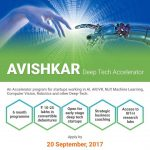 Avishkar- India's first Deep Tech accelerator are open now