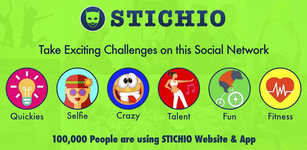STICHIO