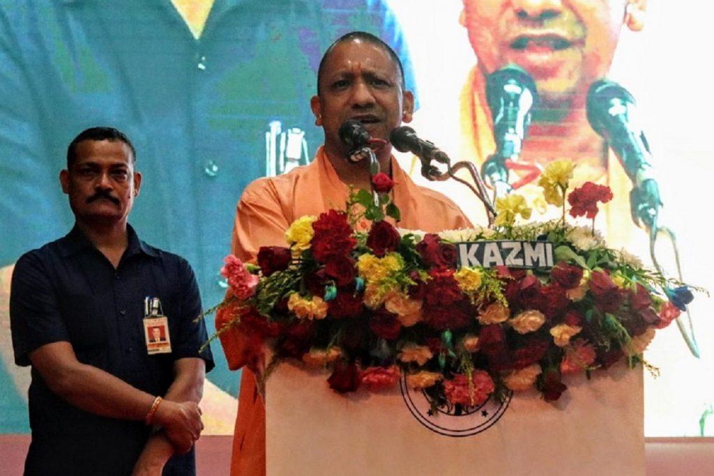 CM Yogi Aditynath