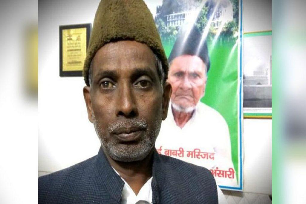 Iqbal Ansari
