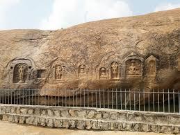 Samanar Malai Hills