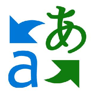 Microsoft's Language Translation AI has Reached Human Levels