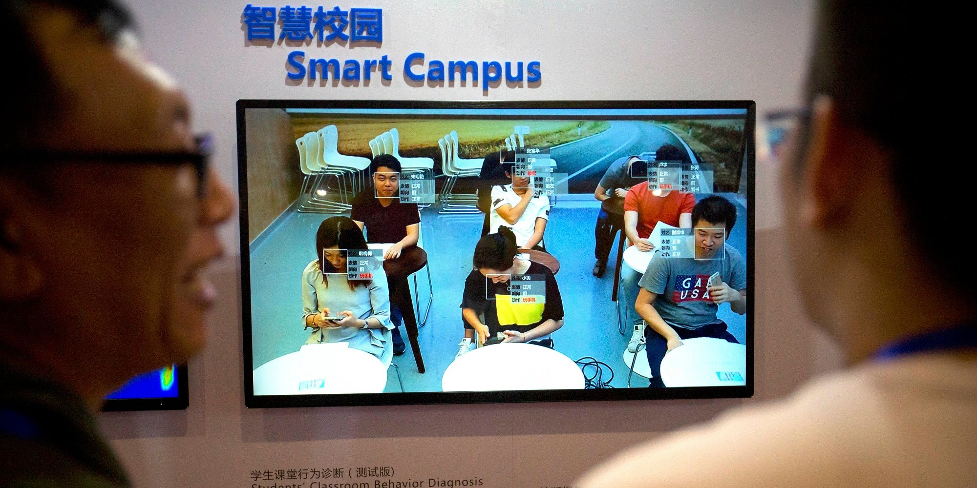 A Chinese School is Using Facial Recognition to Analyze Students