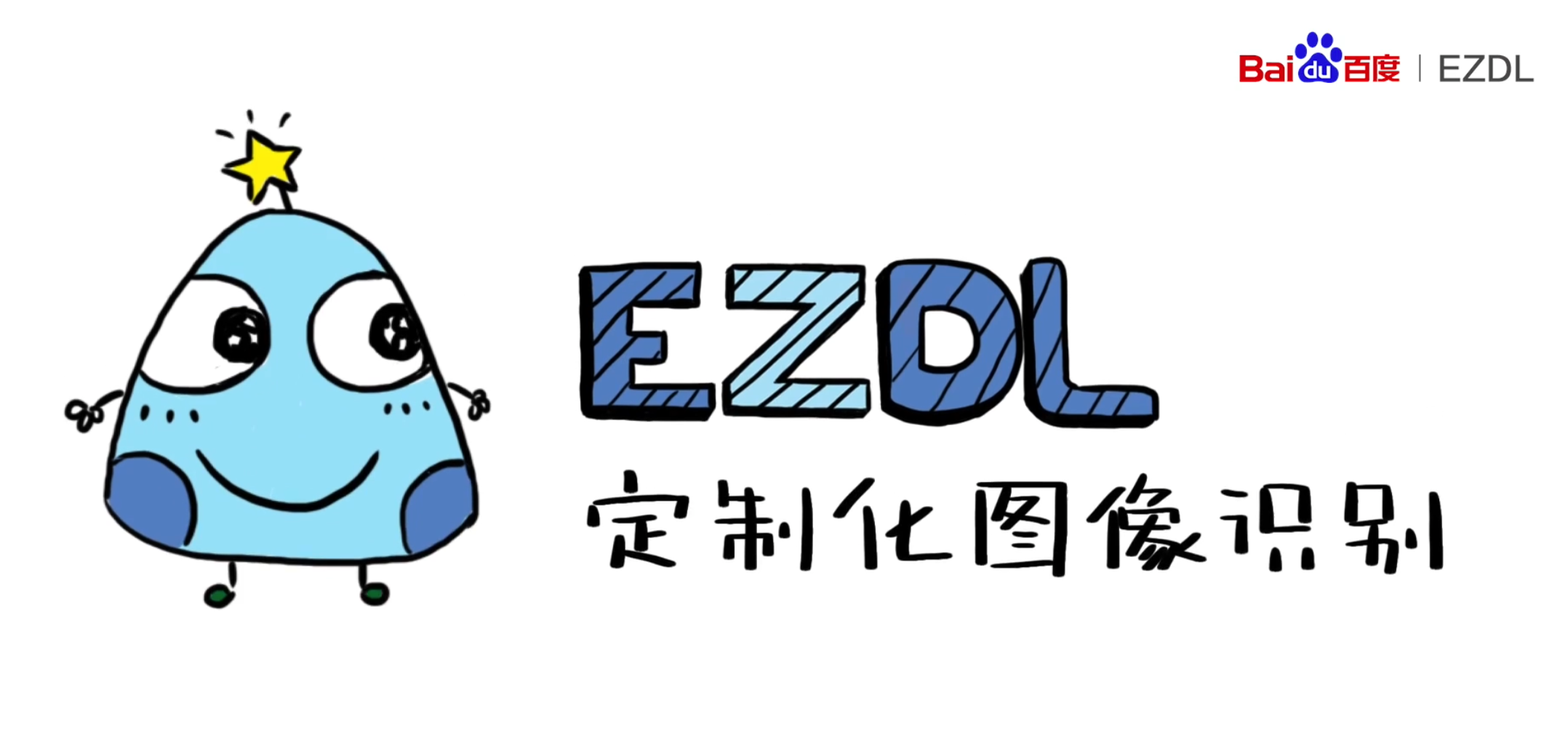 Baidu Releases EZDL, an Automated Machine Learning Tool for Non