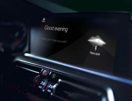"""""""Hey BMW, play some music"""" – A Brilliant Use Case of Machine Learning in Vehicles"""