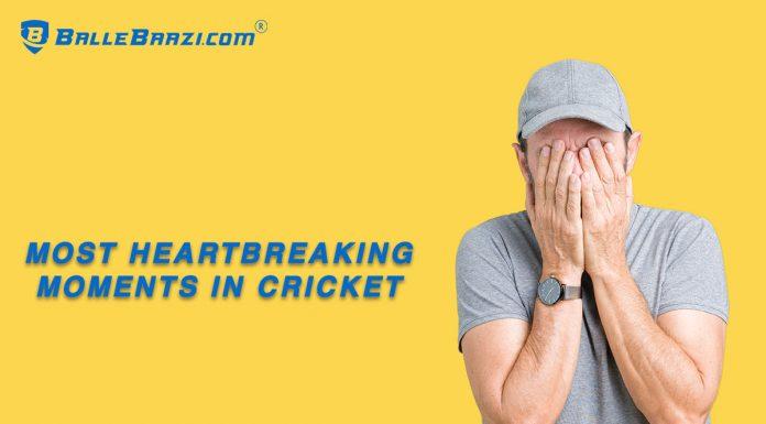 फैंटसी क्रिकेट