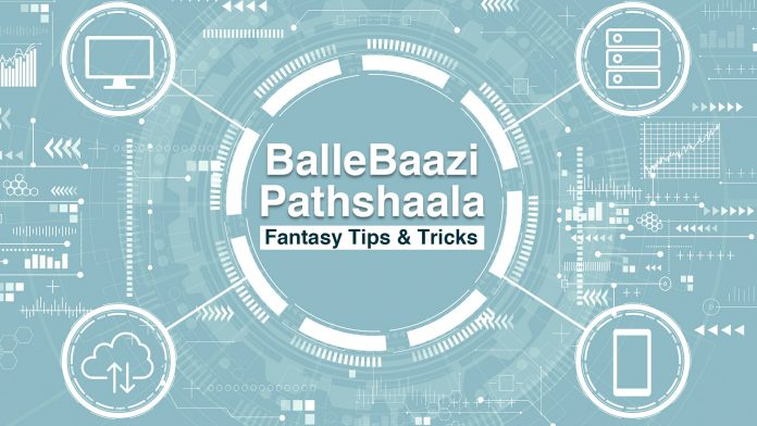 Fantasy Cricket Paathshala