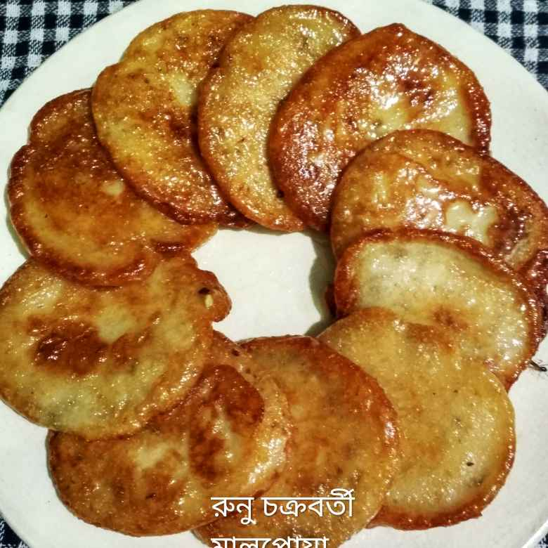 How to make মালপোয়া