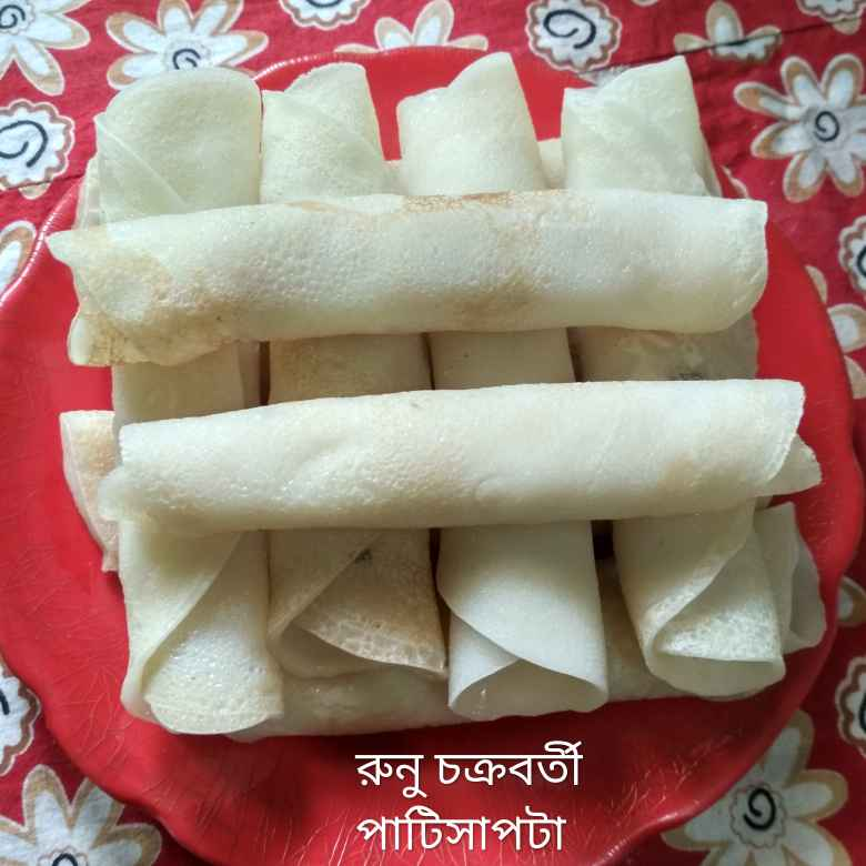 Photo of patisapta by রুনু চক্রবর্তী chakraborty at BetterButter
