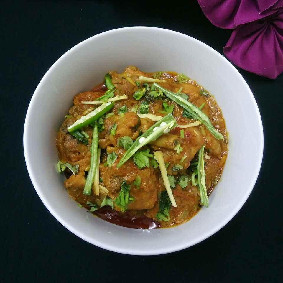 How to make Mughlai Karahi Chicken
