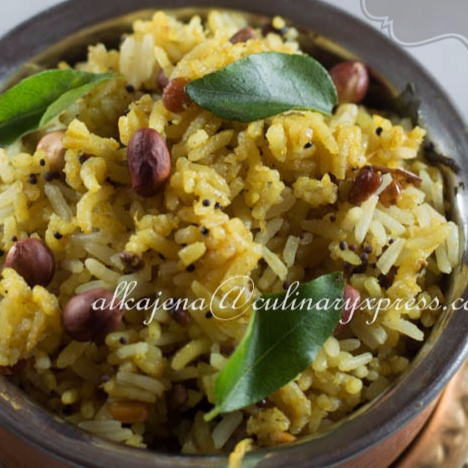 Photo of Pulihora - Tamarind Rice by Alka Jena at BetterButter
