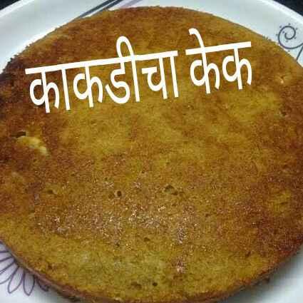 Photo of Cucumber Cake by Amruta Jadhav at BetterButter