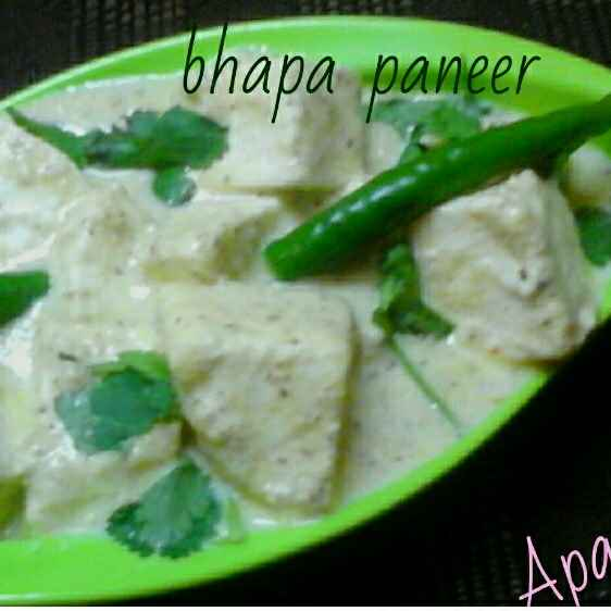 Photo of Steamed paneer by Aparna Das at BetterButter