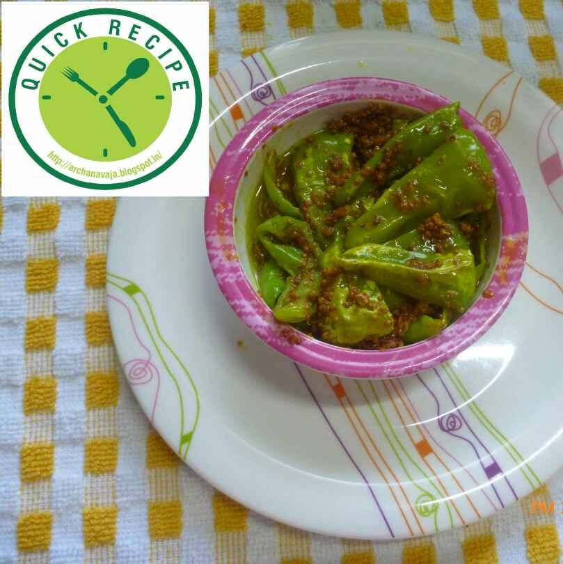 Photo of Green Chilli Pickle by Archana Vaja at BetterButter