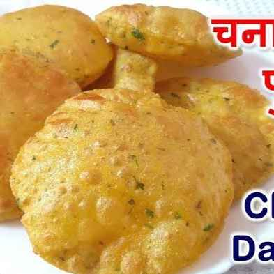 Photo of Chana dal puri by Asmita Patil at BetterButter
