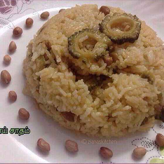 Photo of Bittergourd Rice by Ayesha Ziana at BetterButter