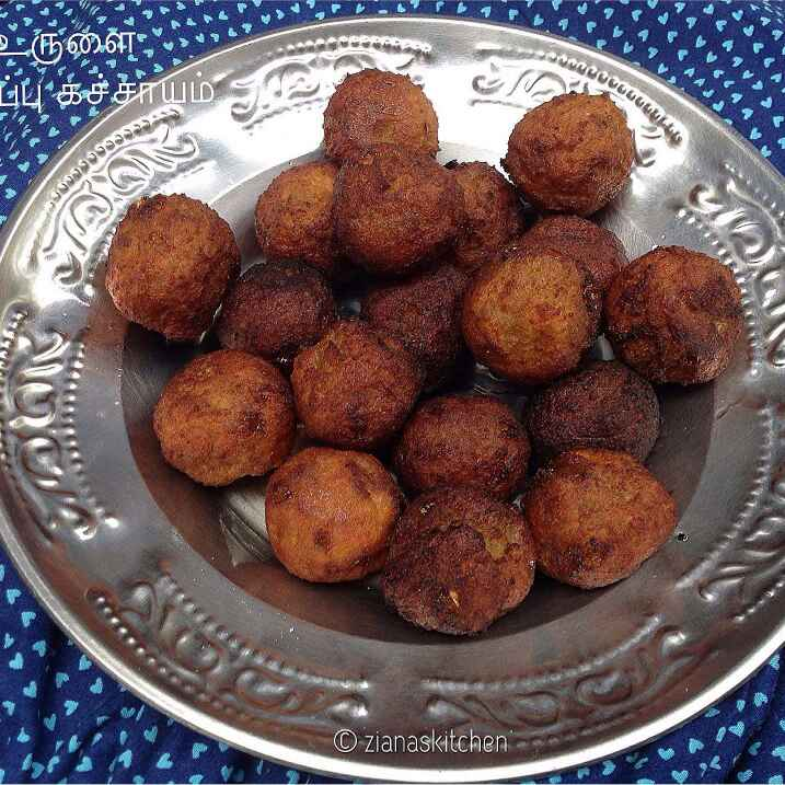 How to make Potato Sweet Kachayam