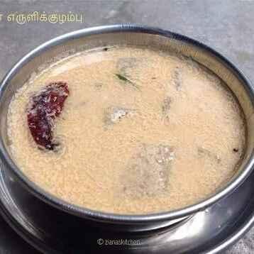 Photo of Kerala Erulikkuzhambu by Ayesha Ziana at BetterButter