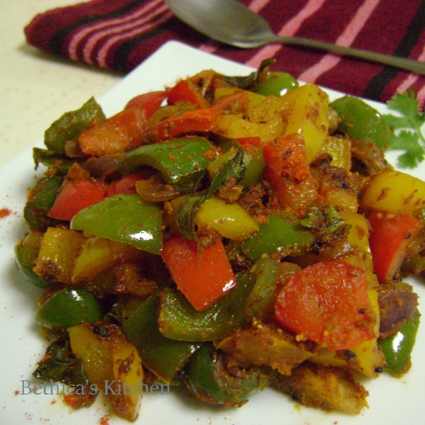How to make Capsicum Stir Fry