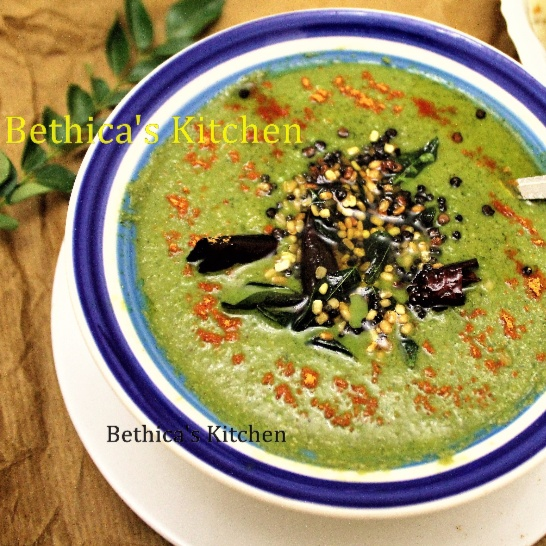 Photo of Green Coconut Chutney by Bethica Das at BetterButter