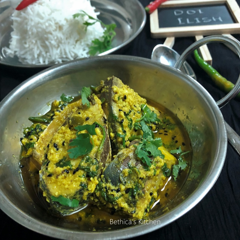 How to make Doi Ilish (HIlsa Fish in Yoghurt Gravy - Bengali Cuisine)