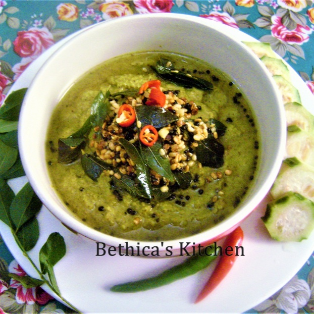 How to make Beerakaya Pottu Chutney (Ridge Gourd Peel Chutney)