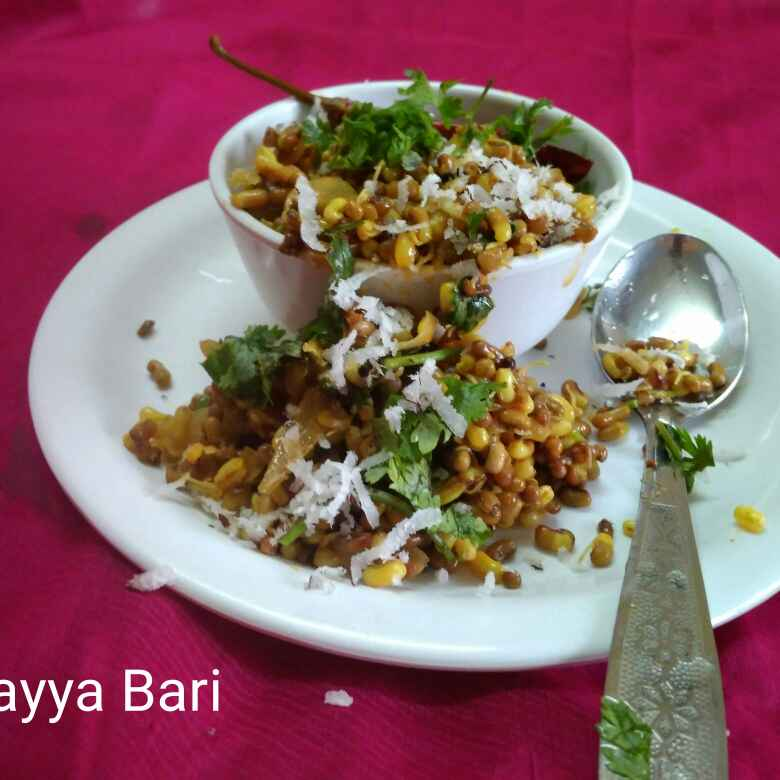 How to make मोठ की उसळ